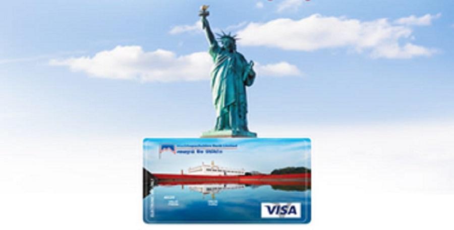 माछापुच्छ्रे बैंकको एमबिएल स्मार्ट डलर कार्ड, विदेशी इकमर्स साइटमा अनलाइन भुक्तानी गर्न सकिने
