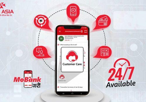 एनआईसी एशिया मोबैंक एपमा कस्टमर केयर सेवा उपलब्ध