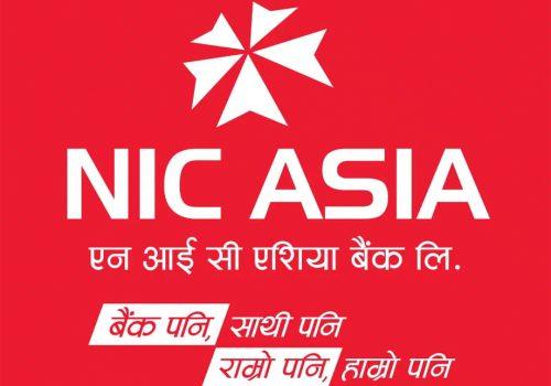एनआईसी एशिया बैंकको 'एकिकृत हेल्प डेक्स', डिजिटल माध्यमबाटै बैंकिङ्ग सेवाहरू लिन सकिने