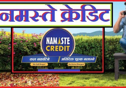 के हो नेपाल टेलिकमको नमस्ते क्रेडिट? किन र कसरी लिने?