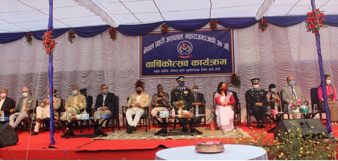 राष्ट्रिय वाणिज्य बैंकको क्यूआर कोडमार्फत नेपाल प्रहरी अस्पतालमा भुक्तान गर्न सकिने