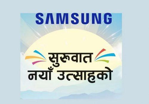 """Samsung Nepal brings """"Suruwaat Naya Utsaah Ko"""" offer"""