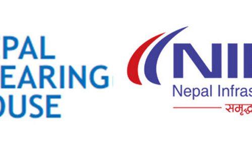 नेपाल इन्फ्रास्ट्रक्चर बैंक अब आरटीजीएस प्रणालीमा आबद्ध