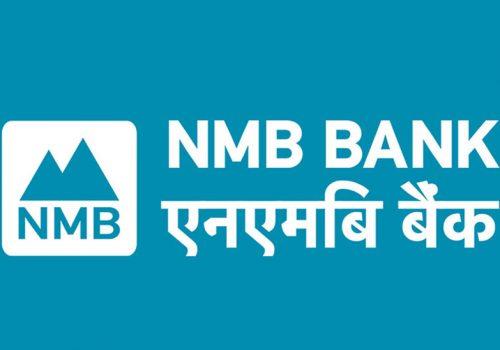 एनएमबि बैंकको ओम्नी च्यानलमार्फत पैसा पठाउँदा शुल्क नलाग्ने