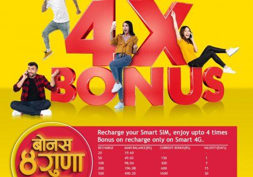 Smart 4G brings offer Bonus upto 4 times on recharge