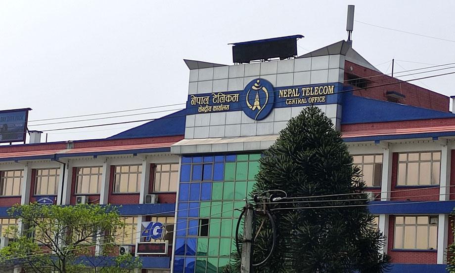 नेपाल टेलिकमको मोबाइलमा रिचार्ज नहुने समस्या समाधान