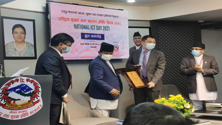 नेशनल आईसीटी अवार्ड २०२१-प्राइभेट सेक्टरतर्फको पुरस्कार ह्वावे टेक्नोलोजीज नेपाललाई