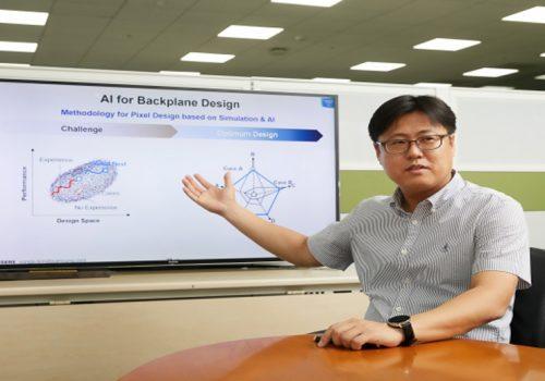 ओएलईडी विकासमा एआईको प्रयोग गर्दै सामसङ डिस्प्ले