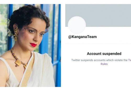 भारतीय अभिनेत्री कंगना रनौतको ट्विटर खाता सस्पेन्ड