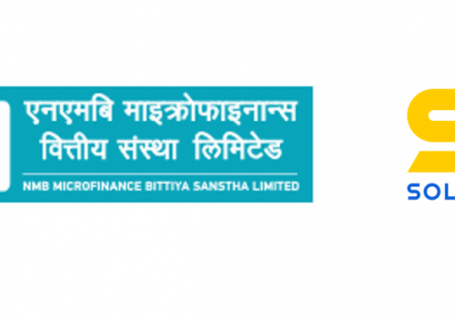 NMB Laghubitta has implemented Loan Automation System