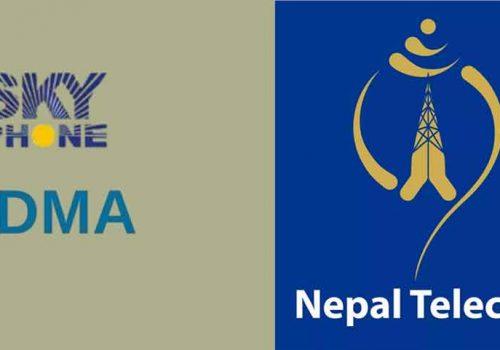 यस्तो सुबिधा पाउँछन् नेपाल टेलिकमका सीडीएमए सेवाका ग्राहकहरु जीएसएम सेवामा जाँदा