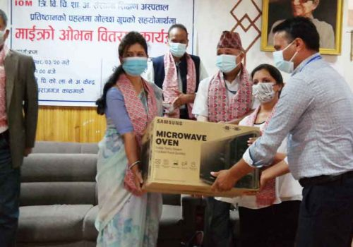 Golchha Group donates 30 Samsung microwave ovens to Teaching Hospital