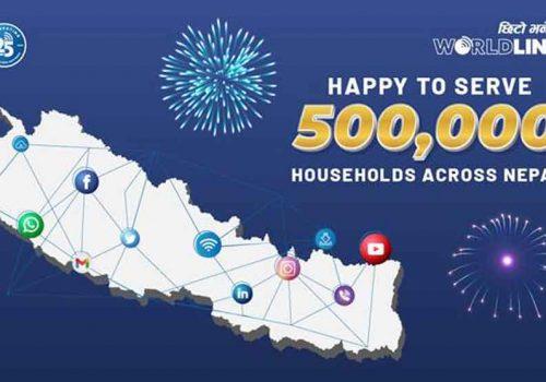 WorldLink achieves the milestone of serving 500,000 households