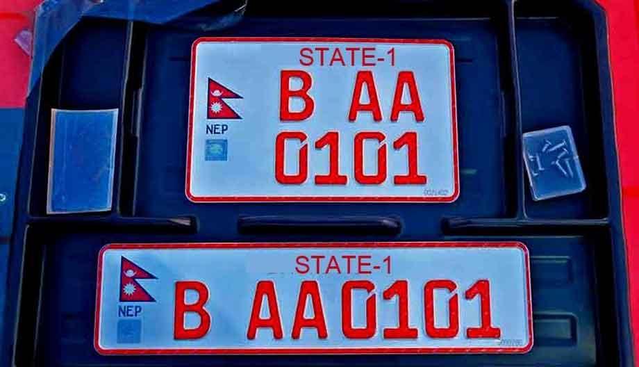 निजी सवारीसाधनमा इम्बोस्ड नम्बर लिने बढ्दै