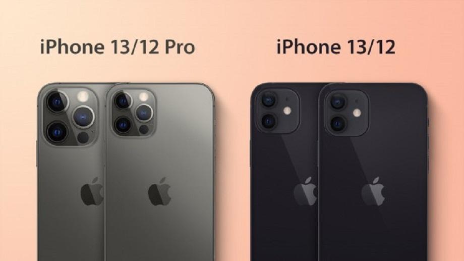 आईफोन १३ प्रो र प्रो म्याक्समा १टीबी अप्शन, सबै मोडलमा लाइडार प्रविधि रहने