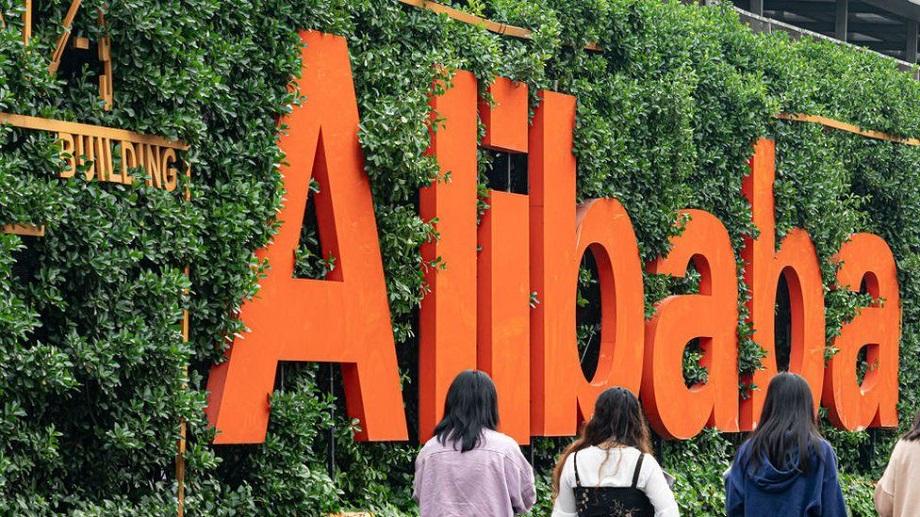 """चीनको अलिबाबा समूहले १ खर्ब ८१ अर्ब रुपैयाँ """"साझा समृद्धि"""" को लागि लगानी गर्ने"""