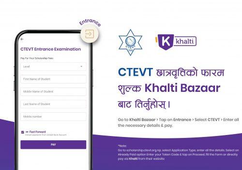 CTEVT scholarship application form fee now payable from Khalti Digital Wallet
