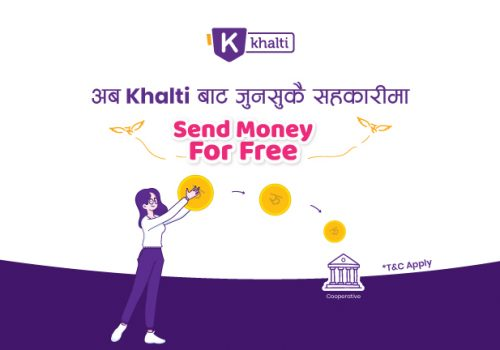 Khalti users can now transfer to any Cooperative account for Free