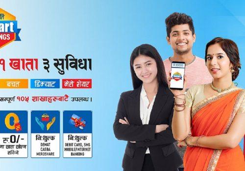 """ज्योति विकास बैंकको """"ज्योति स्मार्ट सेभिङ्ग्स' बचत खाता, निःशुल्क मोबाईल र इन्टरनेट बैंकिङ सेवा"""