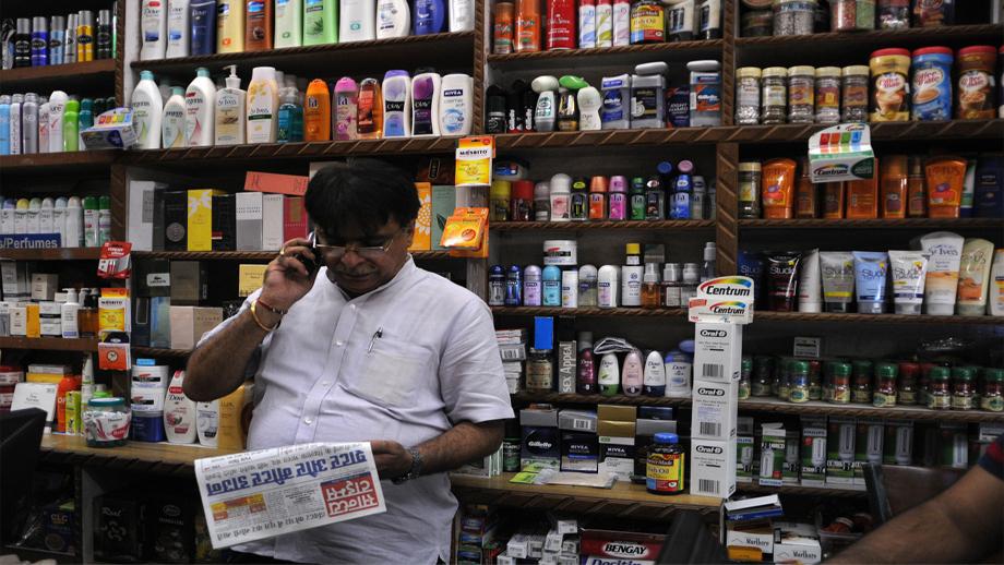 राउन्ड-ई को फन्डिङमा भारतीय भुक्तानी सेवा 'भारतपे' ले उठायो ३७ करोड डलर