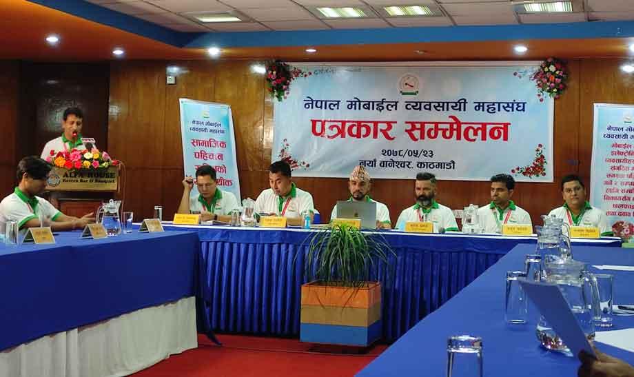 नेपाल मोबाइल व्यवसायी महासंघको स्थापना, मोबाइल व्यवसायलाई व्यवस्थित र व्यावसायिक बनाउने