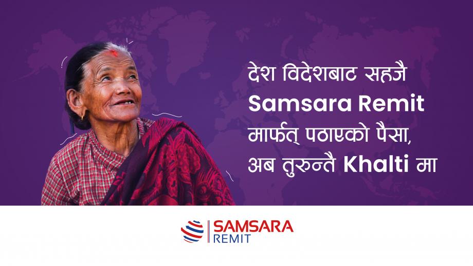Receive money from Samsara Remit directly into Khalti Digital Wallet