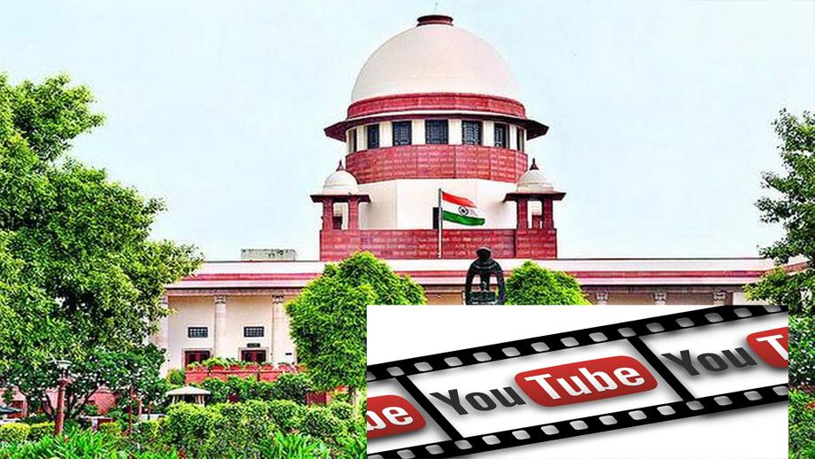 वेबसाइट र यूट्युब च्यानलका भ्रामक सामग्रीमाथि अंकुश लगाउँदै भारतीय सर्वोच्च अदालत