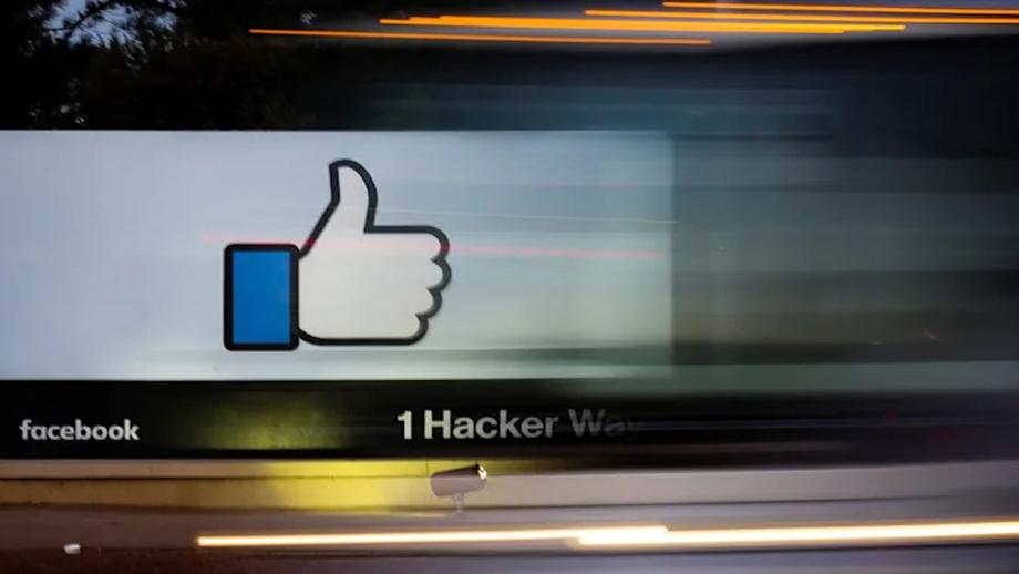 परनिर्भरता कम गर्न कस्टम सर्भर चिप निर्माण गर्दै फेसबुक