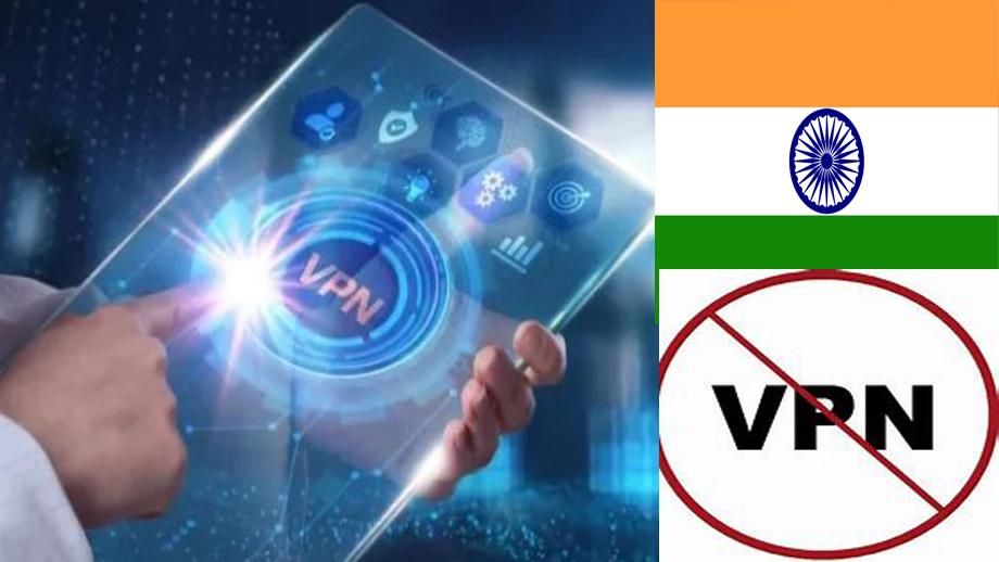 भारतमा भीपीएन सेवामाथि प्रतिबन्ध लाग्न सक्ने, स्थायी रुपमै ब्लक गर्न माग