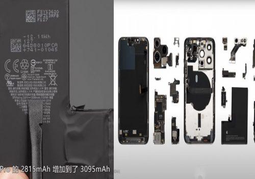 आईफोन १३ प्रो मा ३,०९५ एमएएच ब्याट्री र क्वालकम एक्स६० फाइभजी मोडेम रहेको पुष्टि