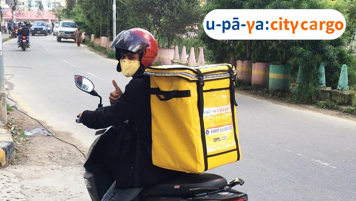 उपाय सिटी कार्गोले काठमाडौंमा सुरु गर्यो बाइकमा कार्गो ढुवानी सेवा