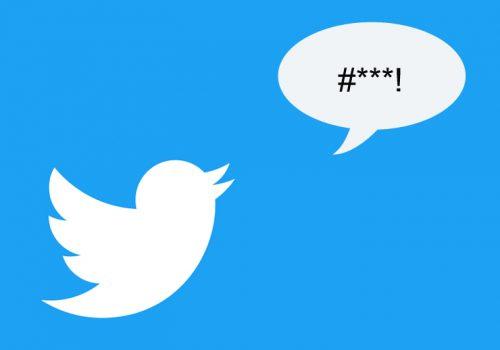 ट्विटर पोस्टमा तपाईँ कमेन्ट लुकाउन चाहानुहुन्छ, त्यसोभए यो ट्रिकले तपाईँलाई धेरै मद्दत गर्छ