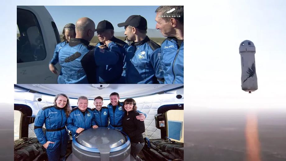 विलियम शाटनरको टोली ब्लू ओरिजनमार्फत् अन्तरिक्षको किनारामा पुगेर सकुशल फिर्ता